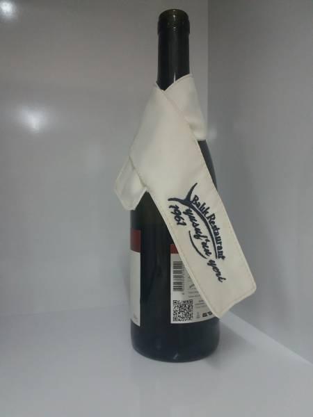Şarap Kravatı